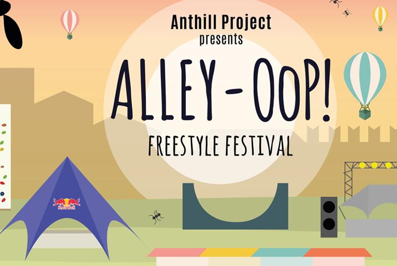 Maglia ufficiale Alley Oop Freestyle Festival 2017 e Alley Color 2017